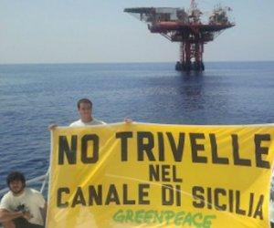 https://www.tp24.it/immagini_articoli/14-11-2014/1415957788-0-trivellazioni-vicari-nessun-rischio-per-la-sicilia-nessun-progetto-alle-egadi.jpg